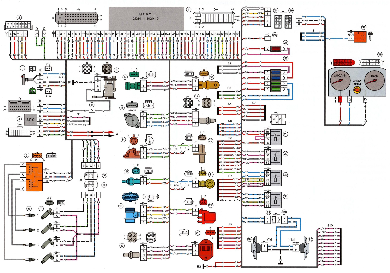 датчик кислородный схема проводов