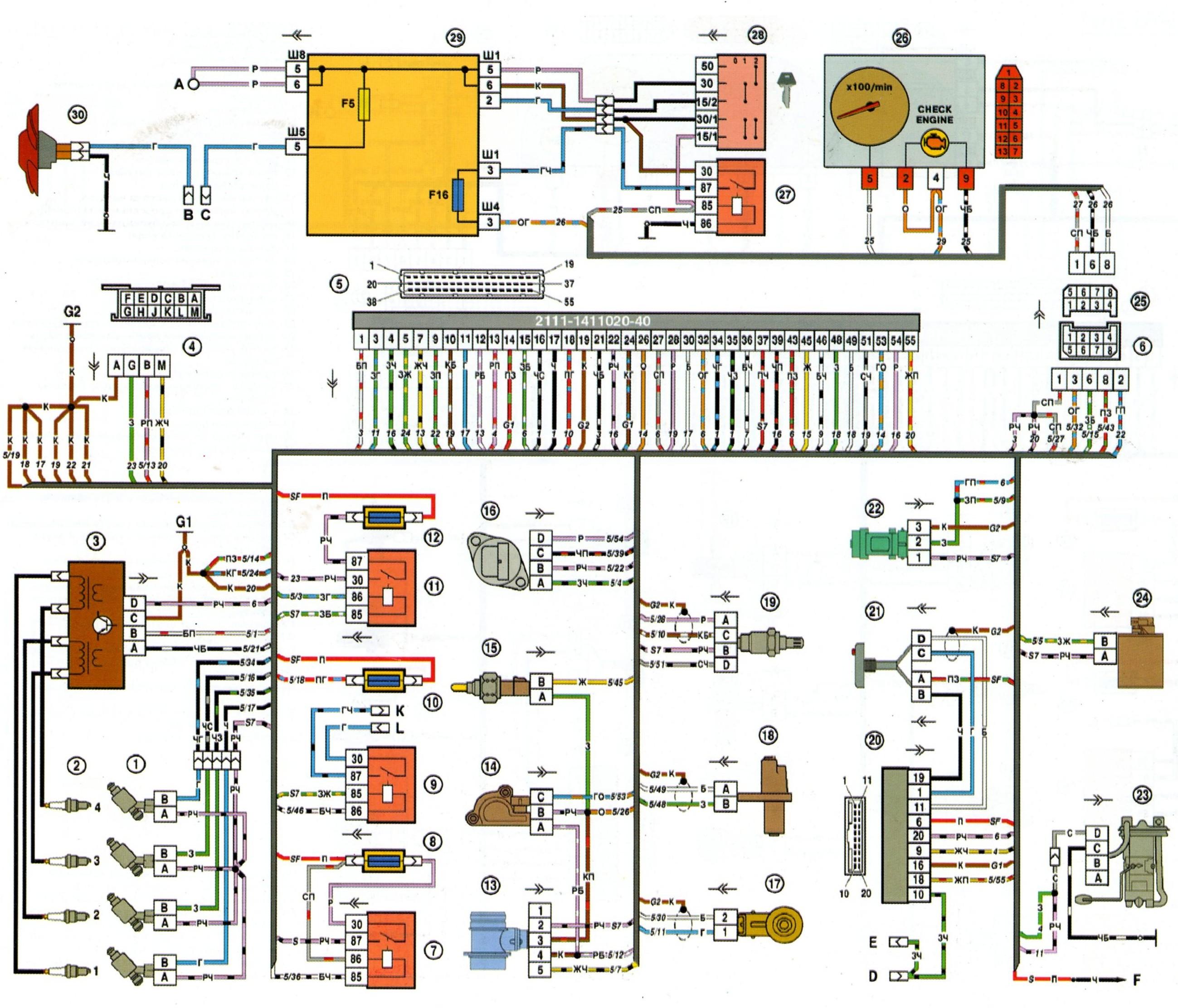схема питания реле бензонасоса в ваз 2109 инжектор