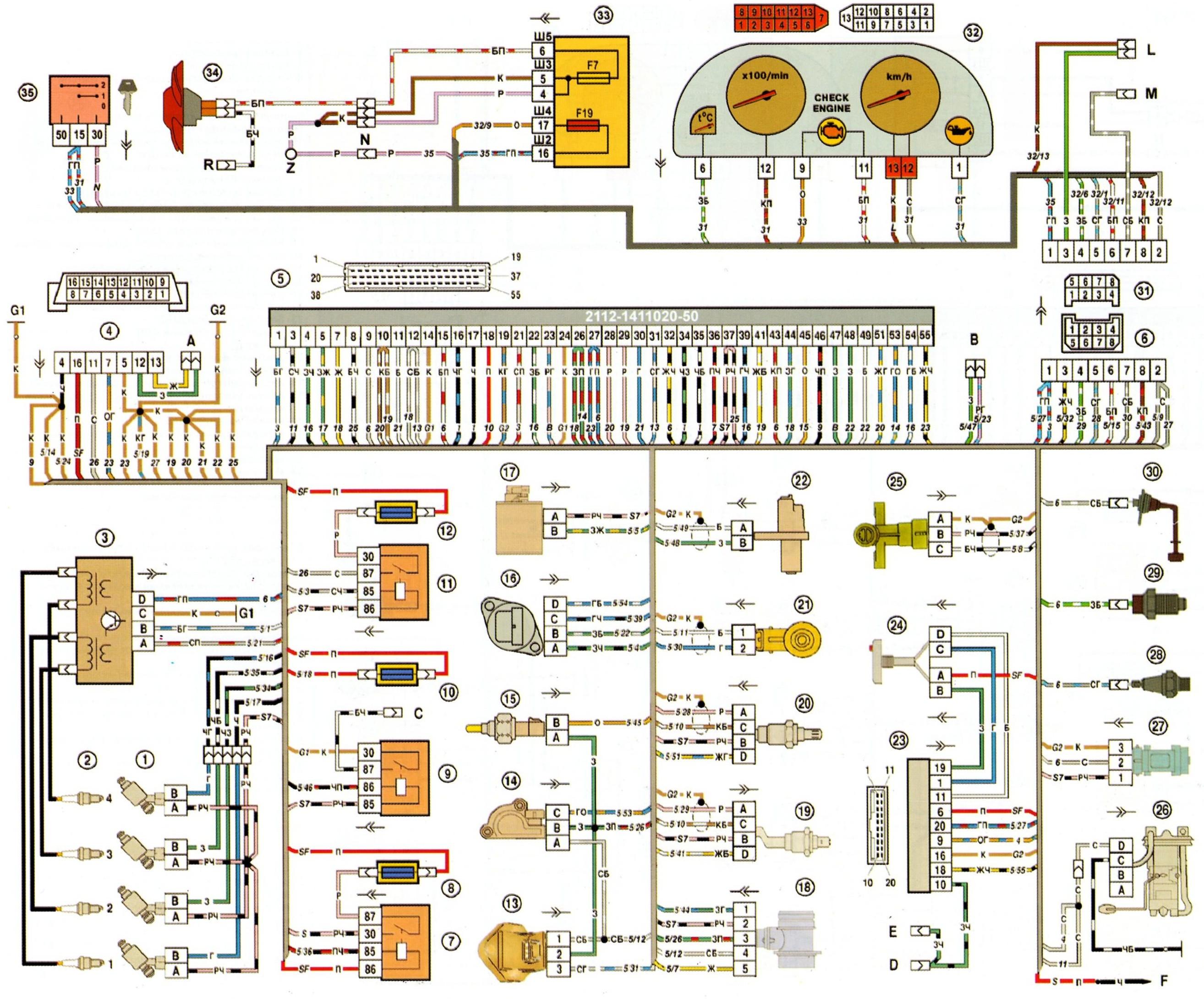 Схема установки грм на 406